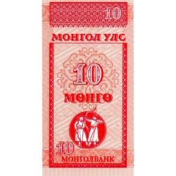 MONGOLEI - PICK 49 - 10 MONGO - ND (1993)