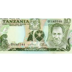 TANZANIA - PICK 6 c - 10 SHILINGI - NO DATE (1978)