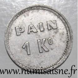 FRANCE - County 62 - SAINT OMER - BREAD 1 KILO - L'ÉMANCIPATION