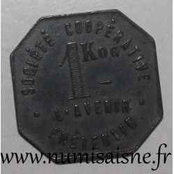 FRANCE - County 62 - FREVENT - 1 KILO - SOCIETE COOPERATIVE