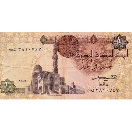 EGYPT - PICK 50 c - 1 Pound - 1985-86
