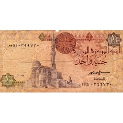 EGYPT - PICK 50 e - 1 Pound - 1993-2001