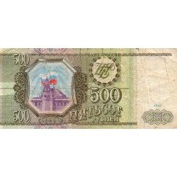 RUSSIA - PICK 256 - 500 RUBLES 1993