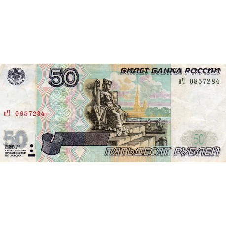 RUSSIA - PICK 269 a - 50 ROUBLES 1997