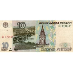 RUSSIA - PICK 268 a - 10 ROUBLES 1997