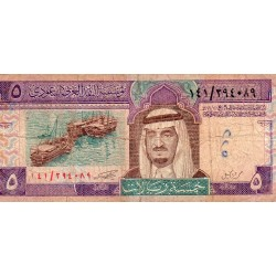 SAUDI ARABIA - PICK 22 a - 5 RIYALS - AH1379 / 1983