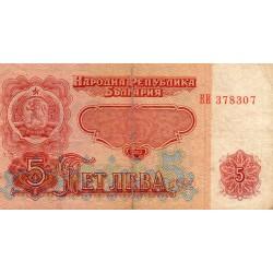 BULGARIA - PICK 90 a - 5 LEVA - 1962