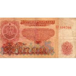 BULGARIA - PICK 95 a - 5 LEVA - 1974