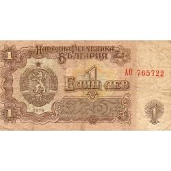 BULGARIA - PICK 93 a - 1 LEV 1974