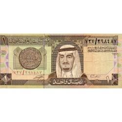 SAUDI ARABIA - PICK 21 d - 1 RIALS - AH1379 / 1984