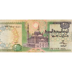 EGYPT - PICK 52 b - 20 POUNDS - 1986-1987