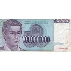YUGOSLAVIA - PICK 124 - 100 000 000 DINARA - 1993 - SIGN 17