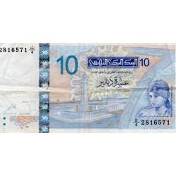 TUNISIA - PICK 90 - 10 DINARS - 07/11/2005