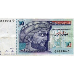 TUNISIA - PICK 87 - 10 DINARS - 07/11/1994