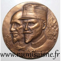 MEDAL - MISSION FOUREAU LAMY - 1st CROSSING THE SAHARA BY A FRENCH TROOPS - 1898 - 1900