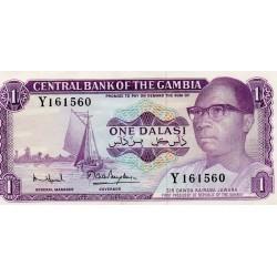 GAMBIA - PICK 4 g - 1 DALASI - NON DATE - 1971-87