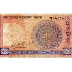 BANGLADESH - PICK 6 3 a - 1 TAKA - NO DATE (1982-93)