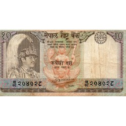 NEPAL - PICK 21 a - 10 RUPEES - NON DATE (1985-87)