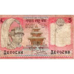 NEPAL - PICK 30 a - 5 RUPEES - NON DATÉ (1987) - Sign 11
