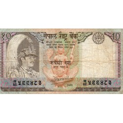NEPAL - PICK 31 a - 10 RUPEES - UNDATED (1985-87) - Sign 11