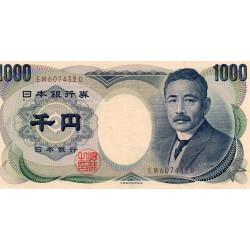 JAPAN - PICK 100 b - 1 000 YEN (1993)