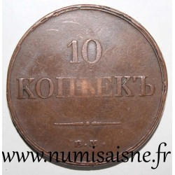 RUSSIA - C 141.1 - 10 KOPEKS 1834 - EM