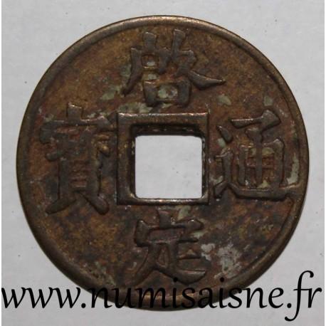ANNAM - KM 656 - 1 SAPEQUE - UNDATED - 1916 - 1926 - FALSE