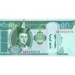 MONGOLIA - PICK 62 - 10 TUGRIK 2005