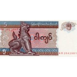 MYANMAR - PICK 70 - 5 KYATS - (1996)