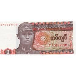 MYANMAR - PICK 67 - 1 KYAT 1990