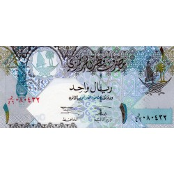 Qatar - PICK 20 - 1 RIAL - not dated (2003)