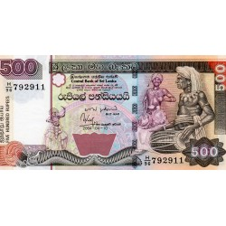 SRI LANKA - PICK 119 - 500 RUPEES - 10/04/2004
