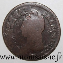 FRANCE - KM 645 - 1 DECIME - Date and mintmark undetermined - OVERSTRIKE OF 2 DECIMES
