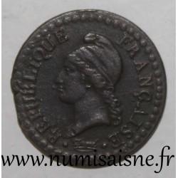 FRANCE - KM 646 - 1 CENTIME 1798 - YEAR 7 A - Paris - TYP DUPRÉ