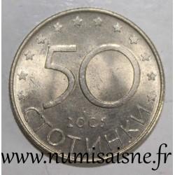 BULGARIA - KM 282 - 50 STOTINKI 2005 - EUROPEAN UNION