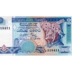 SRI LANKA - PICK 110 a - 50 RUPEES - 15/11/1995