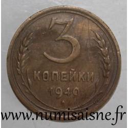 RUSSIA - Y 107 - 3 KOPEKS 1940