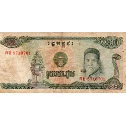 CAMBODIA - PICK 36 a - 100 RIELS 1990