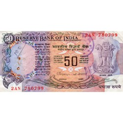 INDIA - PICK 84 j - 50 RUPEES - NON DATE (1978) - LETTER C