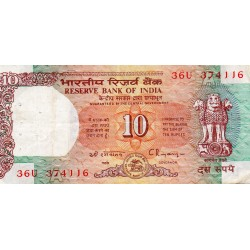 INDIA - PICK 88 f - 10 RUPEES - undated (1992) - LETTER D