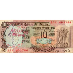 INDIA - PICK 81 d - 10 RUPEES - undated - LETTER A
