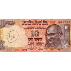 INDIA - PICK 89 a- 10 RUPEES - undated (1996)