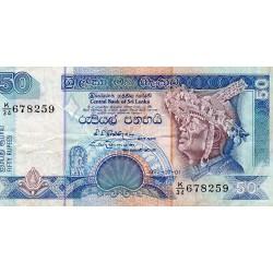 SRI LANKA - PICK 104 b - 500 RUPEES - 01/07/1992