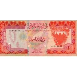BAHRAIN - PICK 8 - 1 DINAR - L. 1973