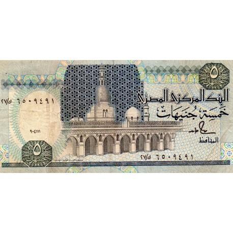 EGYPT - PICK 56 c - 5 POUNDS - (19)81 - (19)87 - sign 18