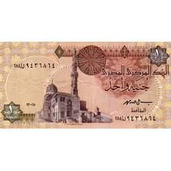 EGYPT - PICK 50 e - 1 Pound - 1993-2001