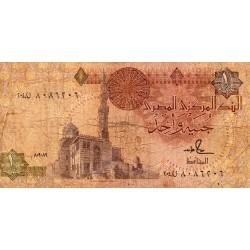 EGYPT - PICK 50 d - 1 Pound - 08/09/1989 - sign 18