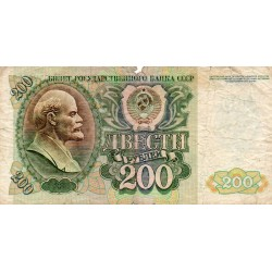 RUSSIA - PICK 248 a - 200 ROUBLES 1992
