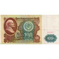 RUSSIA - PICK 243 a - 100 ROUBLES 1991