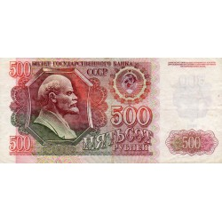 RUSSIE - PICK 249 a - 500 ROUBLES 1992